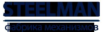 steelman-logo